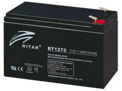 Ritar 7.5AH 12V sealed battery